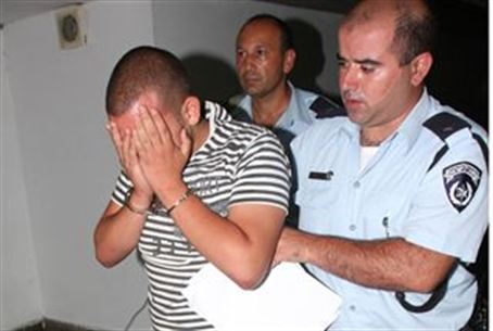 One of the suspects in the murder of Arik Kar