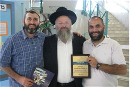 (l-to-r) Ben-David, Rabbi Eliyahu, Cohen