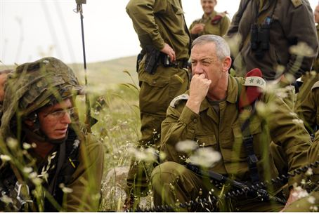 IDF Chief of Staff With the Troops