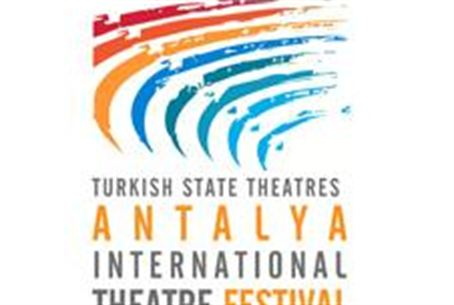 Turkish theatre poster -- no show for Israel