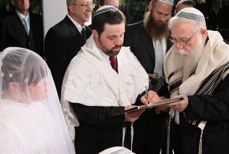 Wedding, Rabbi Druckman officiating