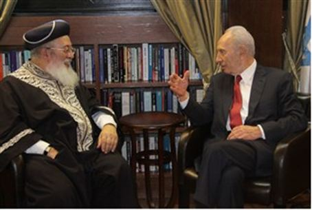 Rabbi Amar and President Peres