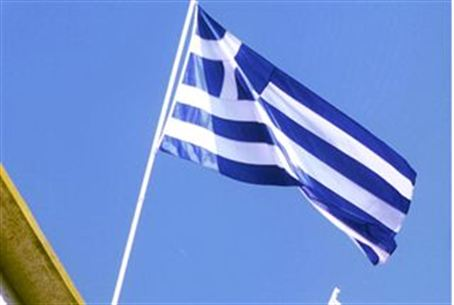 Greek flag.