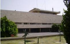 The current National Library building