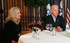 Dr. Jill Biden at Jerusalem YMCA