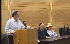 MK Katz speaking at Aliyah Conference