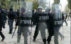 Police on Temple Mount (file)