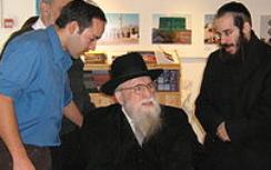 The late Rabbi Menachem Porush