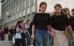 Girls at Kedumim religious high school