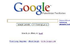 Google Palestinian Territories