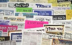 Some of the available Torah sheets