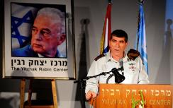 Chief of Staf f Ashkenazi Remembers Rabin