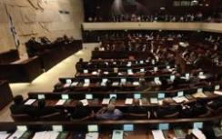 Knesset plenum (illustrative)