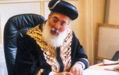 Chief Rabbi Shlomo Amar