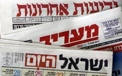 Israel's three top dailies