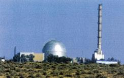 Nuclear research station at Dimona