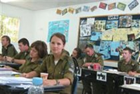 New immigrants in IDF uniform