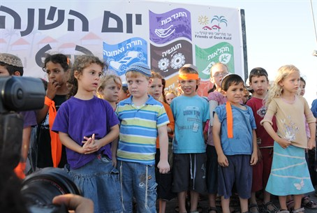 Gush Katif Children