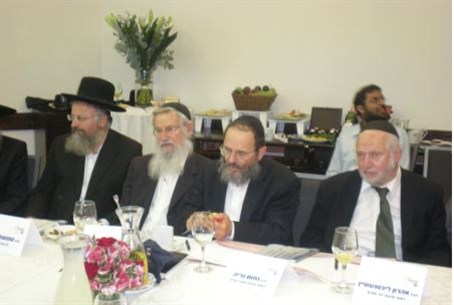 Rabbis at inauguration