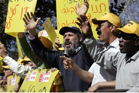 Pri Galil workers rally (archive)