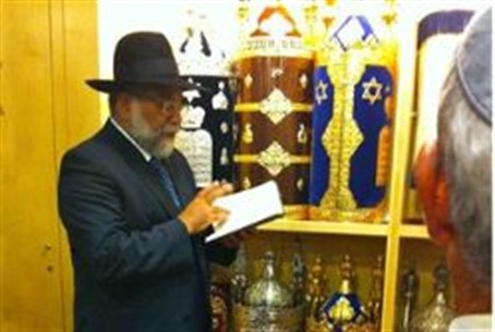 New Sefer Torah