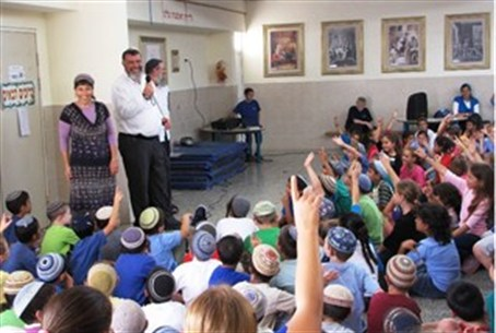 Shomron students start new year