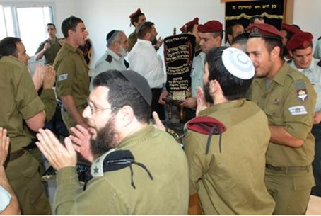 Torah scroll for the IDF