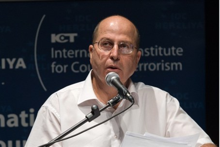 Yaalon at IDC , 12.9.11
