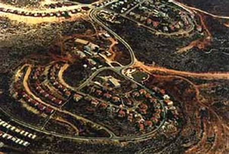 The Jewish community of Shilo, in Binyamin