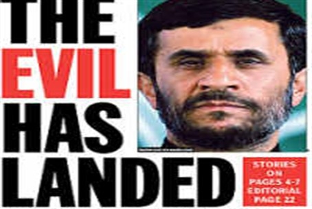 NY Daily News 'greets' Ahmadnejad in 2007