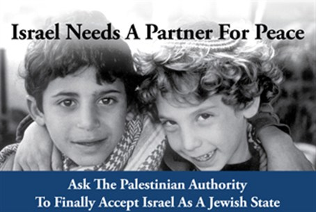 Pro-Israel poster: Where is the Partner?