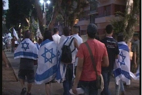 Nationalists protest against Palestine