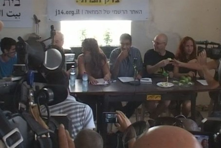 Protesters Hold Press Conference