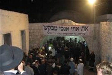 Prayers at Kever Yosef