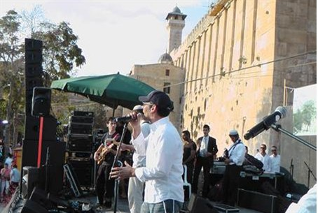 Sukkot Celebrations in Hevron