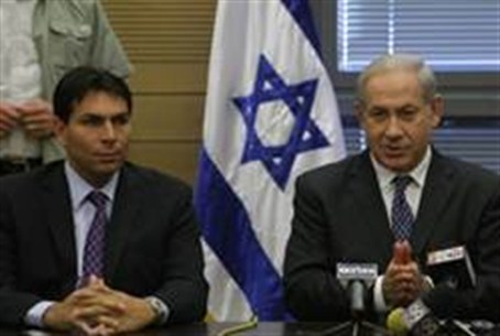 Likud Faction Meeting