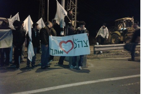 Beit Yatir students in support of IDF