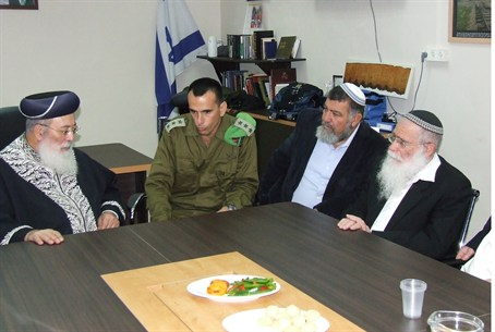 Rabbi Amar with IDF Commander