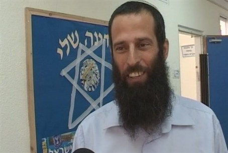 Rabbi Yival Alpert