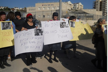 Female protesters in Beit Shemesh