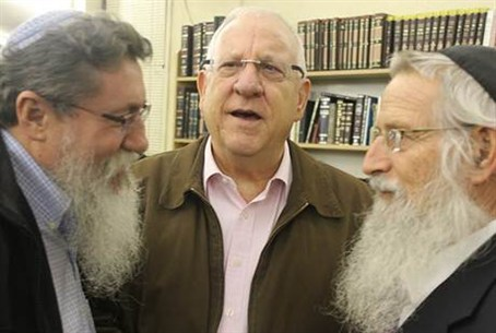 Reuven Rivlin (Center)