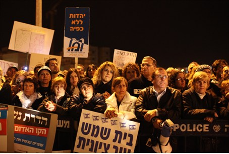 Protest in Beit Shemesh
