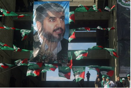 Poster of Khaled Mashaal at Gaza rally in 200