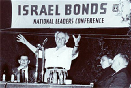 Ben Gurion at first Bonds conference