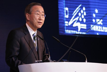 UN Chief Ban Ki-moon at Herzliya Conference