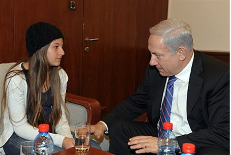 Prime Minister Netanyahu and 14-year-old Tal
