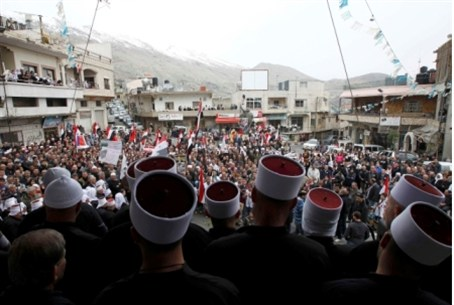 Demonstration in Majdal Shams.