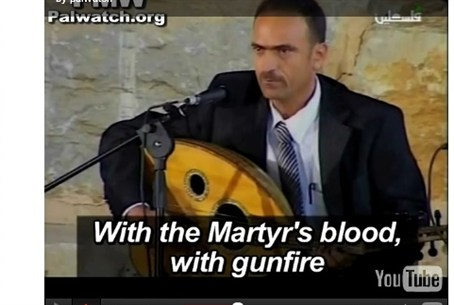 """With the Martyr's blood..."""