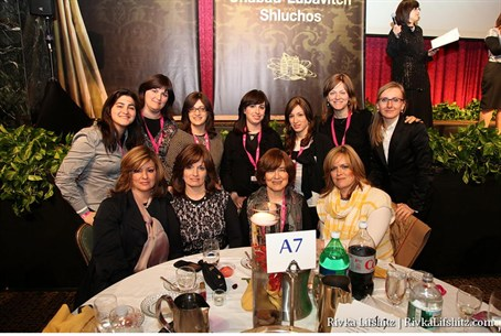 International Conference of Chabad Women Emis