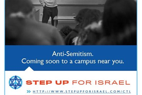 Step Up for Israel fights Israel Apartheid We